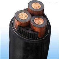 高压铜芯电缆8.7/10KV YJV-3*95