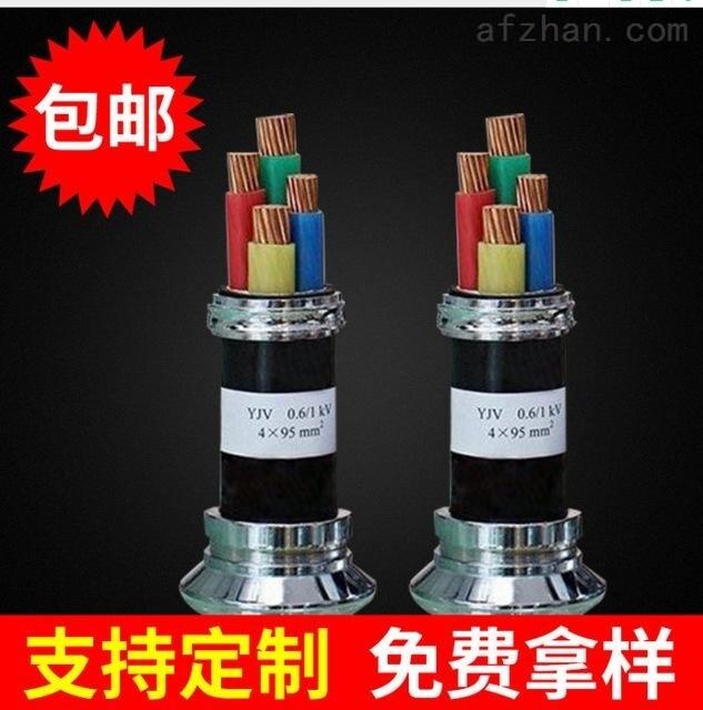铝芯铠装交联电力电缆YJLV22-15KV-3*35现货