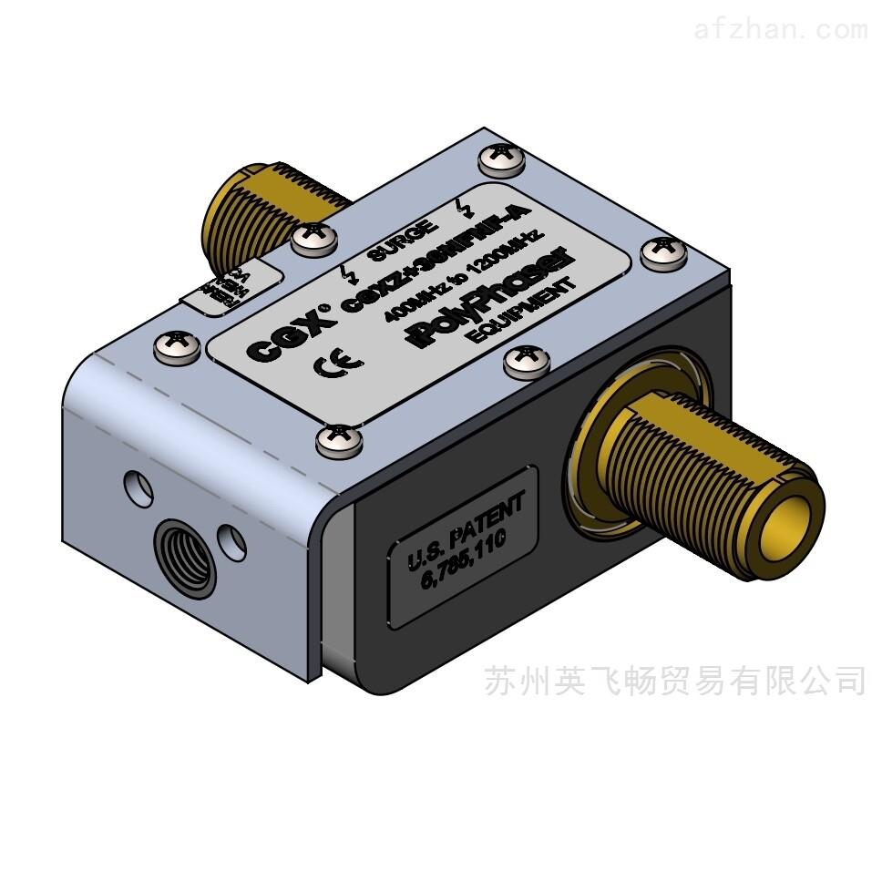 400MHz-1.2GHz 复合型多级保护射频防雷器