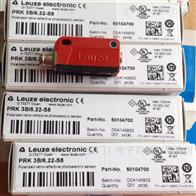 ODS10L1-25M.8/LAK-M12劳易测LEUZE激光测距传感器