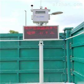 BYQL-Z大鹏工地噪声监测仪厂家