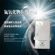 BYQL-NOX火力发电厂泵吸式氮氧化物监测系统