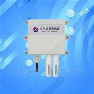 RS-PM-N01-2建大仁科 空气质量(PM2.5/PM10) 变送器