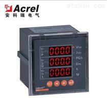 Acrel-3000工厂智能电力管理解决方案