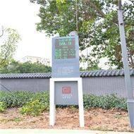 BYQL-Z张家口公共场合噪声环境超标全天候监测仪
