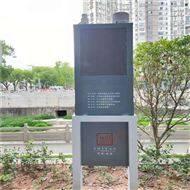 BYQL-Z深圳生活区噪声环境超标报警稳定可靠