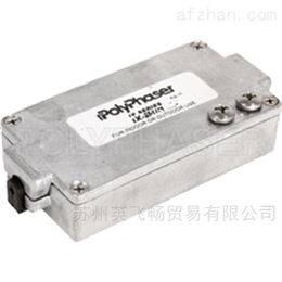 IX-2H2DC5656V POE以太网信号防雷器