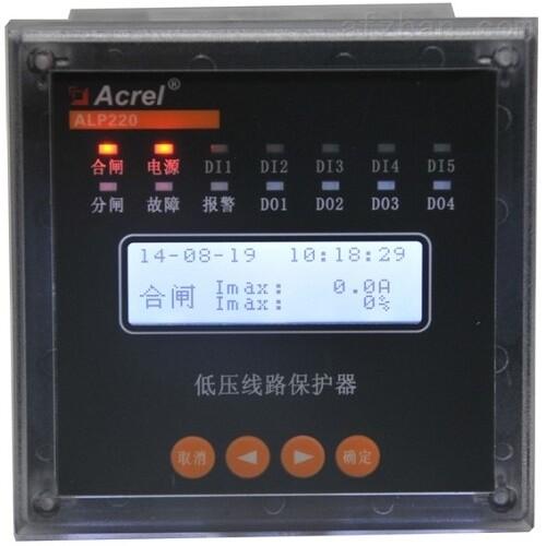 上海安科瑞低压线路保护器