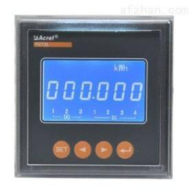 单相电能表电流电压有功无功测量