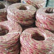 WDZN-RYJS 2*1.5 电缆