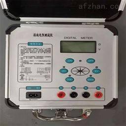 数字式5A 接地电阻测试仪