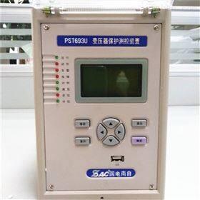 PSM-691UPSM691U电动机差动保护装置