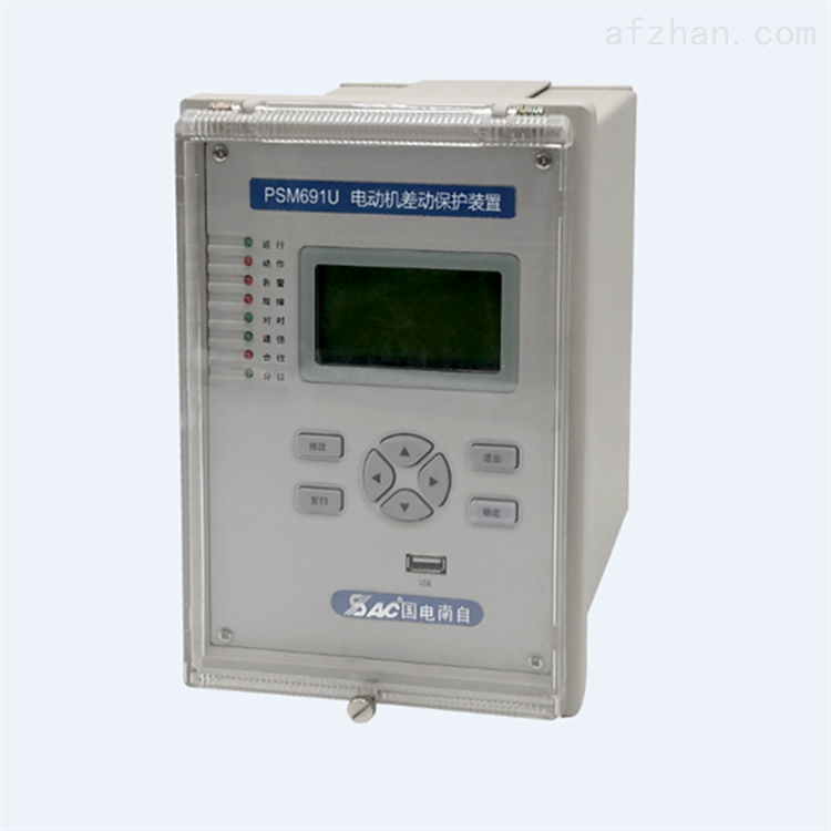 国电南自PST693U综合保护装置