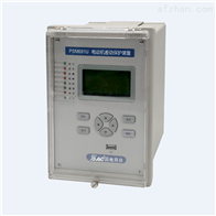 PST-693U国电南自PST693U综合保护装置