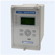 国电南瑞PSM692U电动保护装置
