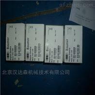 20N17A3/S35L原厂直供BAUMER编码器R系列简介