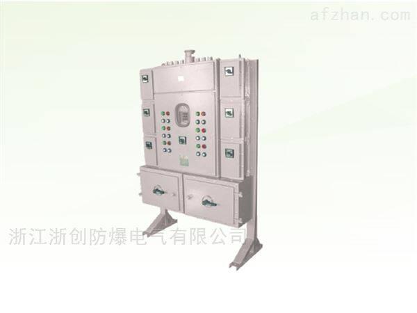 DR系列防爆电伴热配电箱