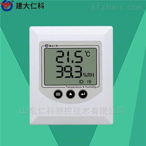 建大仁科 液晶显式温湿度变送器