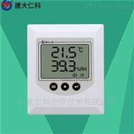 RS- WS-N01-5-LCD建大仁科 液晶显式温湿度变送器