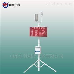 RS-QXZM建大仁科 微型气象站