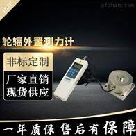 压力计供应轮辐式外置压力计1-10KN厂家