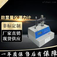 SGSLC上海千分表数显测力计生产厂家