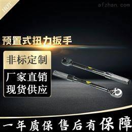 扭矩扳手130N.m勾型头数显扭矩扳手圆螺母外径70mm