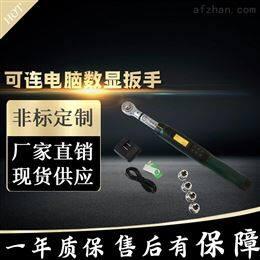 SGTS上海外接显示屏的安卓-带线下载安卓价格