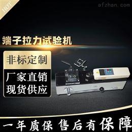 SGWS1000N端子拉力uedbet价格--线束拉力检测仪