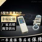 SGSFS型數顯拉壓力計外置式拉力計200Kn/300Kn