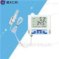 RS-WS-WIFI-6建大仁科 WIFI型温湿度变送器