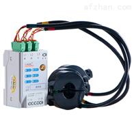 AEW100-D20X穿刺取电无线计量模块