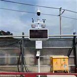 OSEN-YZCCP工地揚塵監測設備標準