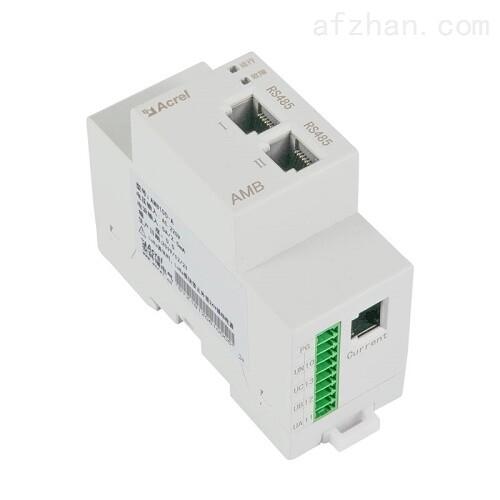 母线槽插接箱监控装置