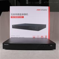 海康威视16路网络硬盘录像机