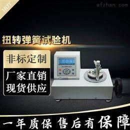 弹簧扭力测试仪价格