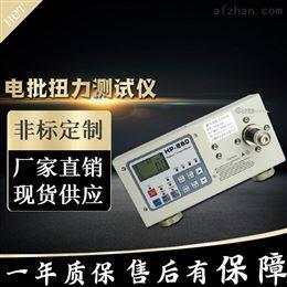 低价出售电批扭力测试仪
