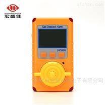 手持式多功能气体检测仪便携式氧气报警仪
