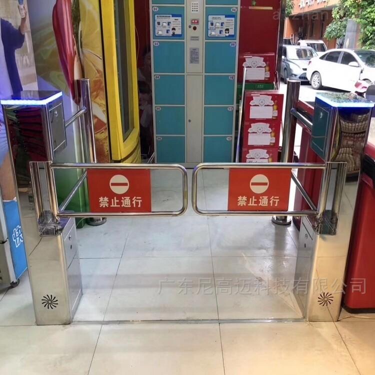 南宁超市全自动摆闸红外感应闸机