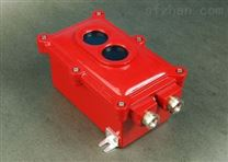 防爆红外光束感烟探测器(反射)