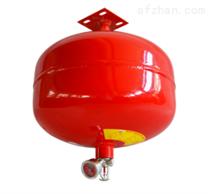 定温型悬挂式七氟丙烷