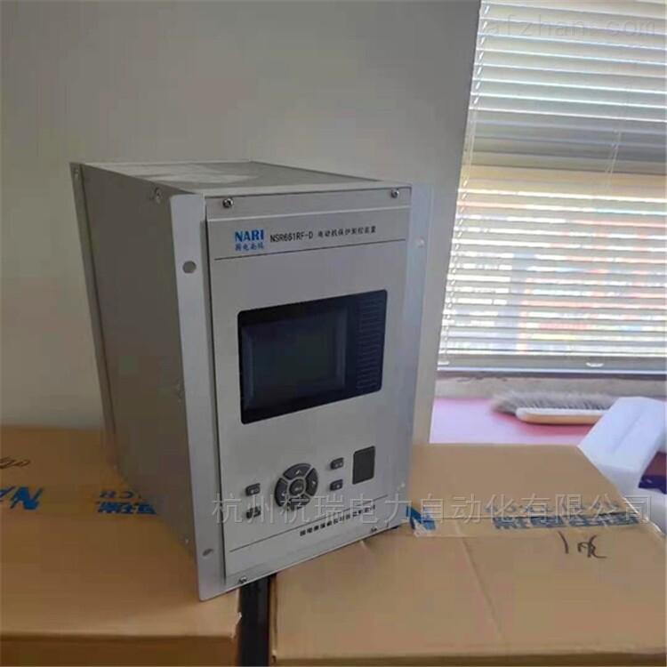 正宗国电南瑞NSR3661微机综合保护装置