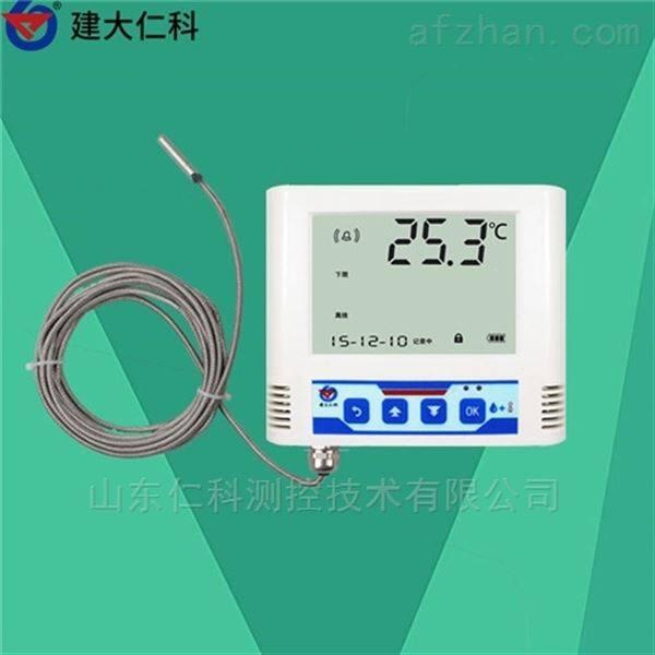 建大仁科 以太网型温度变送器
