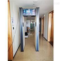 HD-III区位显示实验室手机探测门