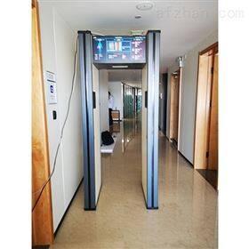 HD-III智能研发中心手机探测门