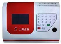 JB-QB-F52 用户信息传输装置