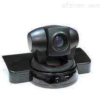 视频会议高清摄像机(WIS-HDM20)