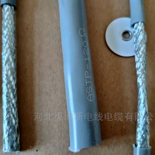 RS4851*5*0.5信号电缆