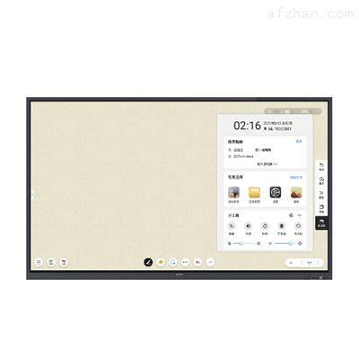 DS-D5A65RB/B海康威视 65寸智能互动触摸监控会议平板