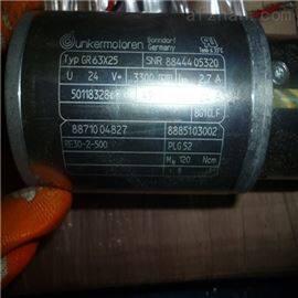 Dunkermotoren无刷直流电机BG32